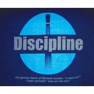 Discipline NAV