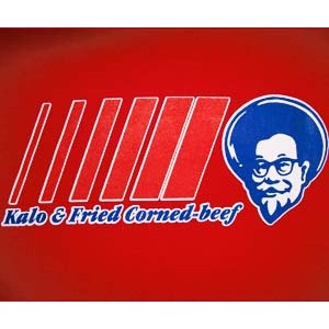 KFC Kalo and Fried Corned-beef. RED