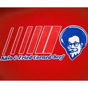 KFC Kalo and Fried Corned-beef. RED